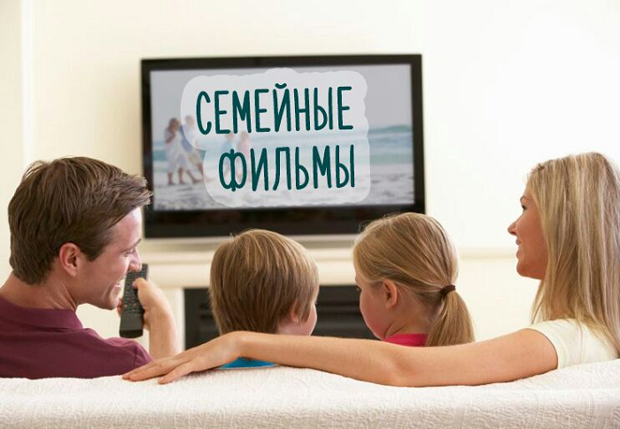 film-s-semjey