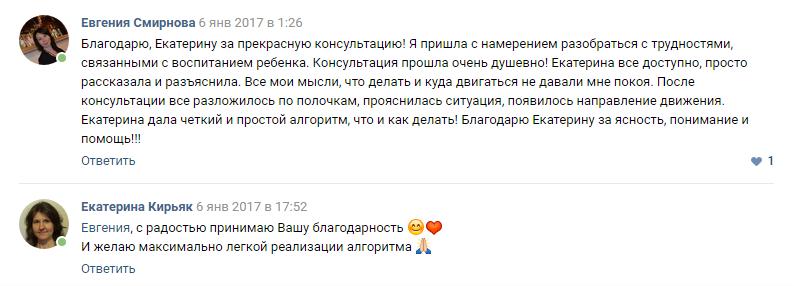 konsuljtacii-dlya-roditelej-po-vospitaniyu-detej